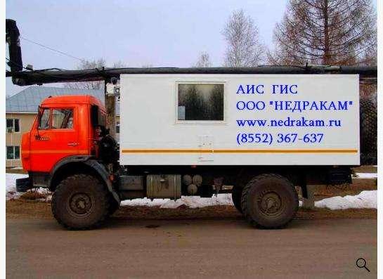 АИС мобильная лаборатория подъемник гидродинамических исслед в Казани