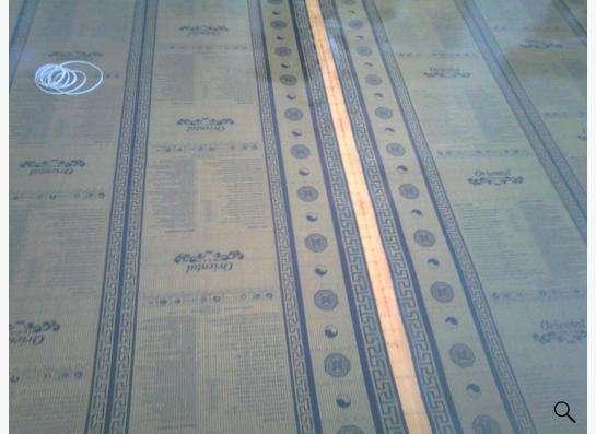 Полотно Ориентал Дрим. Тёплый пол. Отопление дома в Саратове фото 15