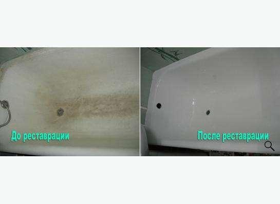 Реставрация ванн в Екатеринбурге