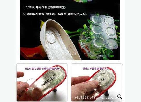 силиконовые вставки в обувь от натирания