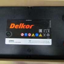 Аккумулятор delkor (JP) 225.3 (225H52R) евро, в Ярославле