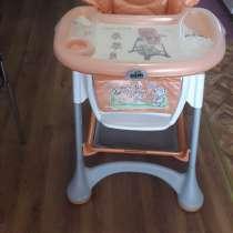 Детский стульчик 15тыс тн, в г.Астана