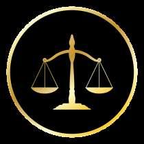 Юрист по наследству, в Омске