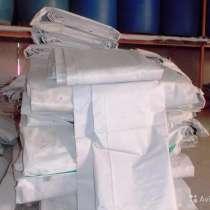 Баннеры б/у Укрывной материал 3*6 и другие размеры, в Саратове