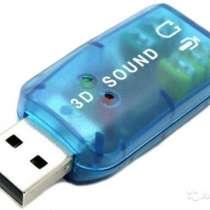 Внешняя звуковая карта USB, в Челябинске