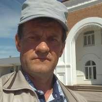 Рома череасов, 44 года, хочет пообщаться, в Евпатории