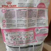 Продаю сухой корм для котят новый Royal Canin 2 kd, в г.Бат-Ям