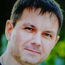 Игорь, 45 лет, хочет познакомиться – В поиске женщины для знакомства и дальнейшего общения, в Москве