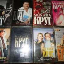М. Круг на лицензионных кассетах, в Коломне