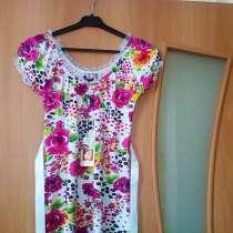 Платье, в г.Молодечно