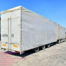 Грузовые автомобили типа для международных перевозок, в г.Пекин