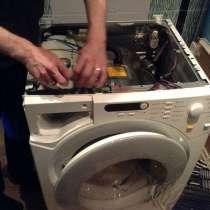 Ремонт стиральных и посудомоечных машин в Ярославле, в Ярославле