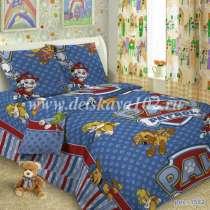 КПБ 1,5 спальный детский Щенячий патруль, в Уфе