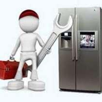 Ремонт холодильников ! Стаж 30 лет, в г.Бишкек