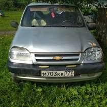 Продам автомобиль, Chevrolet Niva, полный привод, в Кинешме