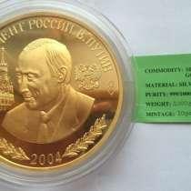 Президент Владимир Путин 1 кг золото Корея, в г.Лондон