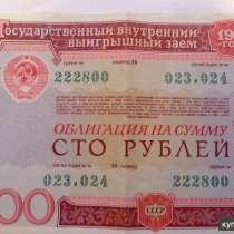 Консультирование по беспроцентным рассрочкам на недвижимость, в Иркутске