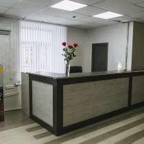 Отель, в Усть-Куте