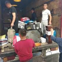Услуги по переезду, в г.Бишкек