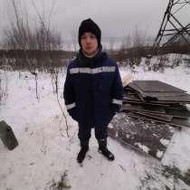Max, 24 года, хочет познакомиться – Ищу подружку, в Альметьевске