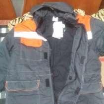 Спец куртки, в Самаре