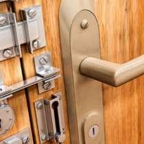 Взлом дверей (сейфовых, квартирных, авто, гаражных), в Комсомольске-на-Амуре