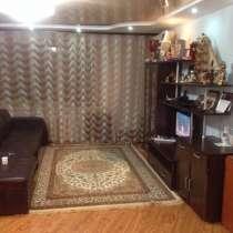 Продам 4-х комнатную квартиру, в г.Уральск