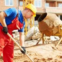 Рабочий на стройку, подсобник, разнорабочий, в Москве
