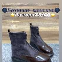 Ботиночки женские, в Дзержинске