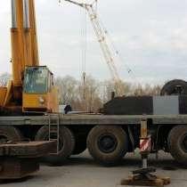 Продам автокран Либхерр Liebherr LTM 1120, 120 тн, в Челябинске