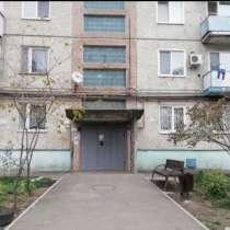 Продаю 2 комнатную квартиру Покровский рынок, в Энгельсе