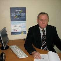 Курсы подготовки антикризисных управляющих ДИСТАНЦИОННО, в Якутске