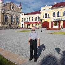 Ищу пообщаться, в Рыбинске
