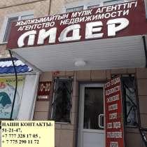 Продам 3-ком квартиру, в г.Петропавловск