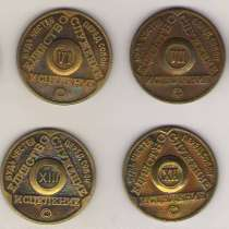 Медали трезвости Анонимных Алкоголиков, в Владимире