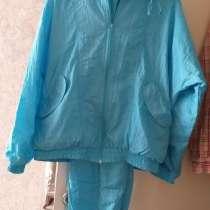 Спортивный голубой костюм, р.48-50, новый, в г.Брест