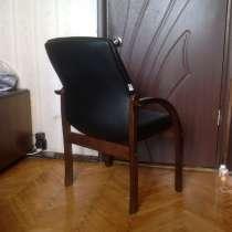 Кресло, в Москве