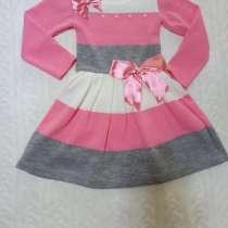 Продам новое детское платье, в г.Украинка