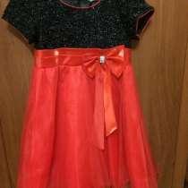 Платье, в Сургуте