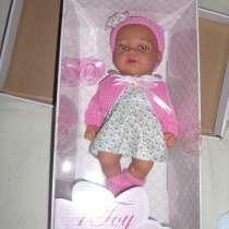 Кукла Baby Doll в платье и вязаном болеро 28 см, в Москве