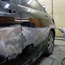 Кузовной ремонт, ремонт кузова, в Альметьевске
