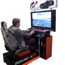 Автогонки развлекательный автомат продажа, в Барнауле
