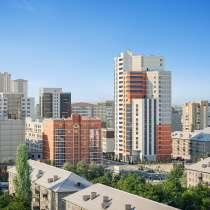 Продам 2-комнатную квартиру, в Новосибирске