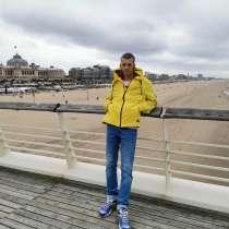 Илья, 35 лет, хочет пообщаться, в г.America