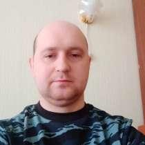 Ищу одну и на всегда, в Нижнем Новгороде