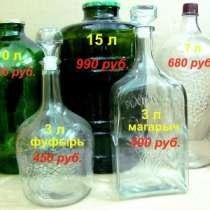 Бутыли 22, 15, 10, 5, 4.5, 3, 2, 1 литр, в Новокузнецке