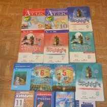 Учебники 5-11 класс, в Тольятти