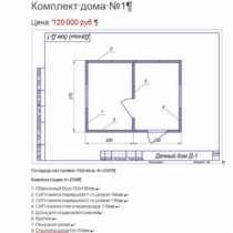 Дачный дом из сип панелей № 1, в Челябинске