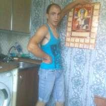 Николай, 31 год, хочет пообщаться, в Зарайске