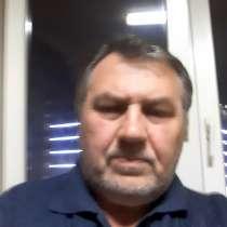 Юрий, 51 год, хочет пообщаться, в Якутске
